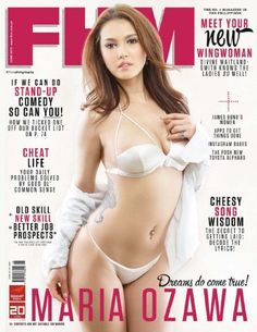 Japanese fhm mag nude